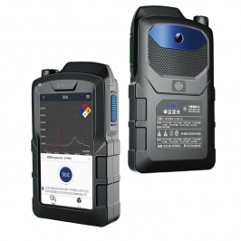 Finder Edge handheld Raman spectrometer